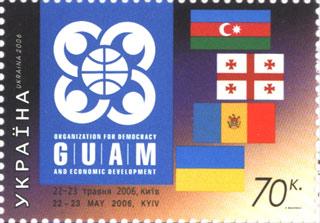 GUAM image1